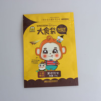 Easy tear notch and zipper, customize printing snack packaging aluminum foil plastic ziplock bag