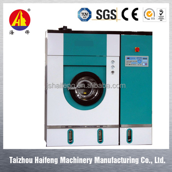 Dry clean machine laundromat washing machine price