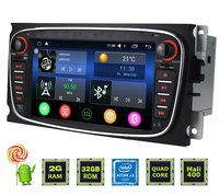 7 inch 1din 2017 Fordcar touch screen car DVD player with CAN-BUS,USB,Bluetooth,GPS,Radio,DTV, AUX,AV,VMCD,etc