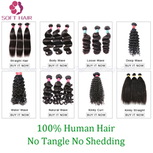 Original Brazilian Human Hair Tight Curl Weaving Mink Brazilian Virgin Hair Bundles Wholesale Soft 8A Aunty Funmi Hair