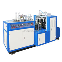 Top Quality Competitive Price paper cup machine taiwan