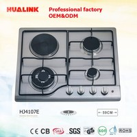kitchen appliance 4 burner HJ4107E built-in gas stove/gas hob