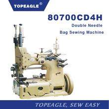 TOPEAGLE 80700CD4H double needle four thread FIBC bag sewing machine