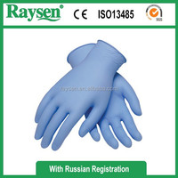 Health Medical Device Disposable Latex Free