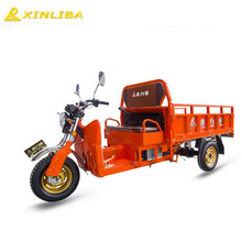 Hot selling gasoline two passenger seats three wheel motorcycle cargo tricycle
