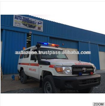 High Quality Auto zone Armor Cars and Quality Ambulances