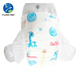Super High absorption Dry Surface Non-woven Fabric Top sheet Cute print giraffe Clothlike Back sheet Mama Honey Baby Diaper