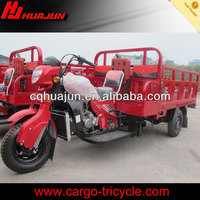 HUJU 200cc tricycle bicycle / three wheel reverse trike / chinese three wheel motorcycle for sale