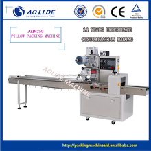 China pillow pack machine mill for daily commodity