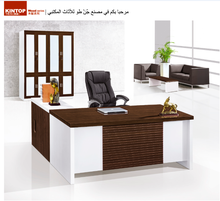 Factory hot sell curved melamine executive office desk with locking drawers