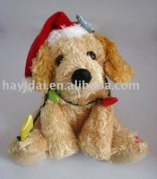 Brown soft plush dog toys