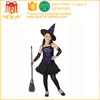 /product-detail/hot-fashion-halloween-chinese-dance-costume-60546956674.html