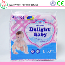 Breathable Disposable Sleepy Baby Diaper pet pet baby diaper protect buttocks