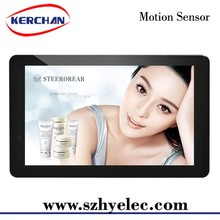 Kerchan new 10inch touch screen android tablet 10 inch interactive