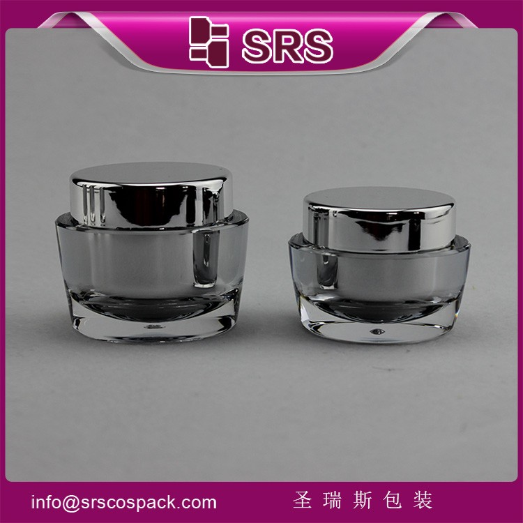 SRS 15g 30g 50g acrylic cosmetic jars silver