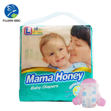 Factory Price Hot Sell Mama Honey Brand Soft Super Absorbent Disposable Baby Diapers Baby Nappy Manufacturer