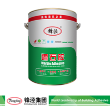 Cheap granite adhesive glue from factory
