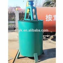 High efficient suitable for coal/charcoal/mineral powder Binder Mixer