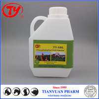 Treat cold and fever herbal medicine Shuanghuanglian Oral Solution enhance immunity,