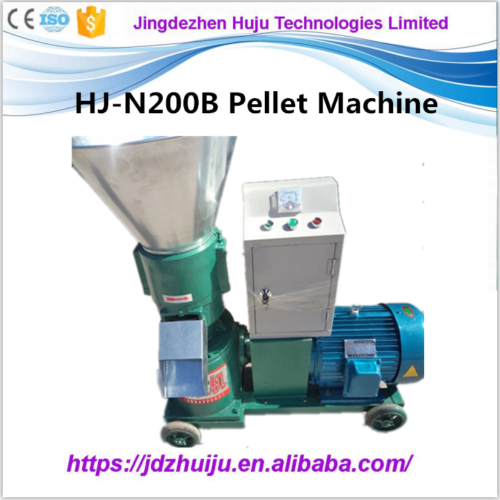 2017 Low energy consumption animal feed pellet machine with Electric Box HJ-N200B