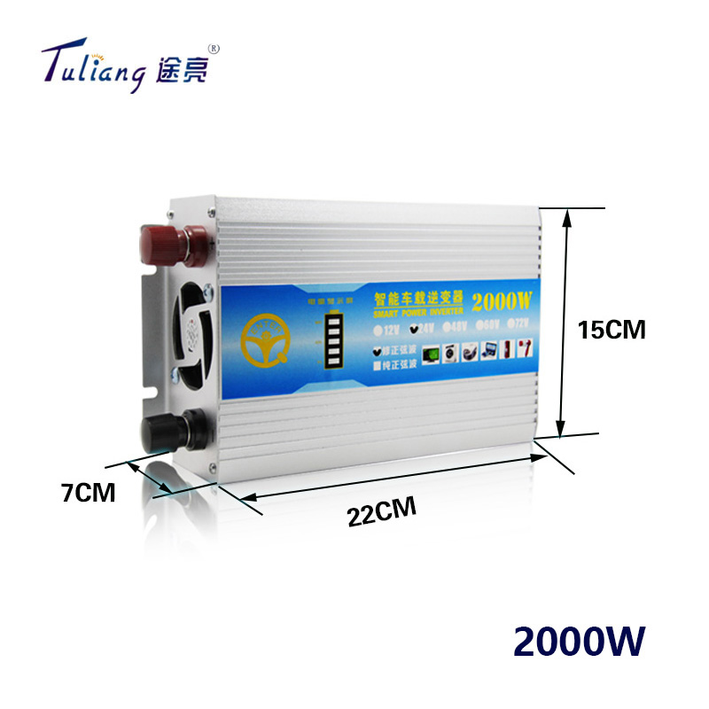 Inverter 12v 24V 2000w circuit diagram