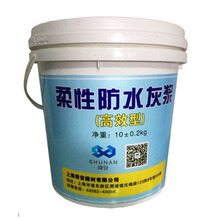 Two-component, flexible waterproofing slurry