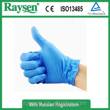 Disposable Nitrile long evening gloves for couples and women