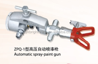 automatic spray paint gun