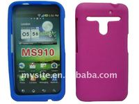Hot Sale! Pretective Cell Phone Silicon Case Covers for LG MS910/Bryce/Revolution 2
