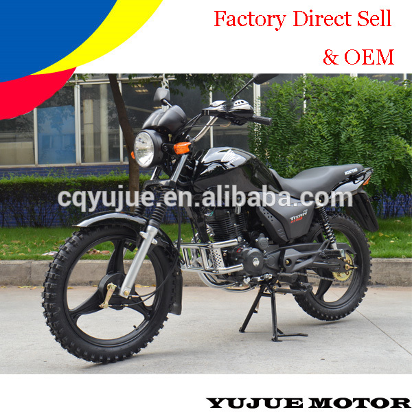 125cc cheap off road powerful engine classic motorbike