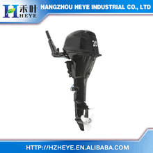 YAMABISI Boat Engine HY-F20 BMS 4 stroke Used 20 hp Outboard Motor