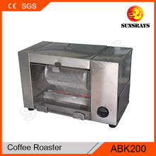 Infrared gas burner mimi coffee roaster for selling