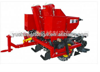 2CM-2A SERIES POTATO PLANTER