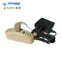 High Quality Reusable BTE Chargeable Sound Hearing Aids with AA Batteries and AC Charger Power
