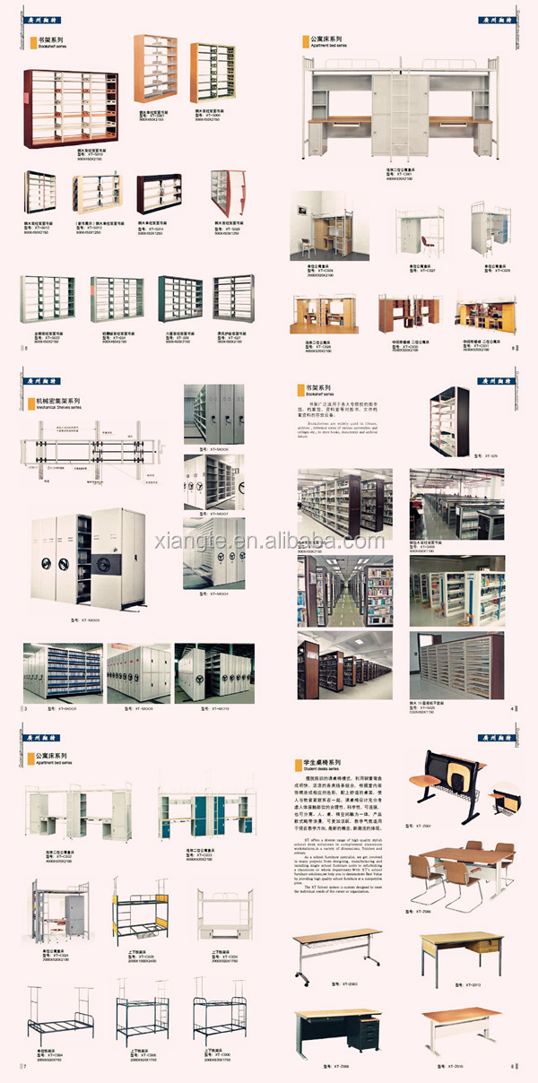 [customized]heavy duty space-saving school dormitory steel triple bunk bed/3-layer metal beds