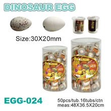 sell magic growing dragon egg