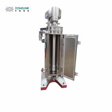 GQ105 Series Honey Separating Tubular Centrifuge