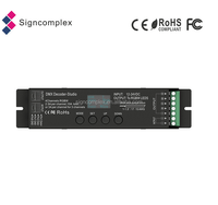 dmx decorder led controller with fcc, ce, rohs, 5 years warranty