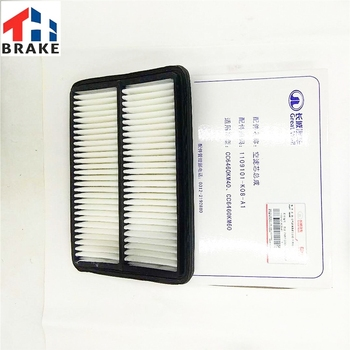 Auto spare Parts diesel Air filter cartridge assembly for great wall hover