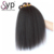 Raw Mongolian Kinky Straight Wholesales Low Price For kilograms For Durable Remy Human Hair