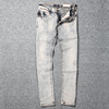 /product-detail/brand-faded-denim-jeans-wholesale-60370624021.html