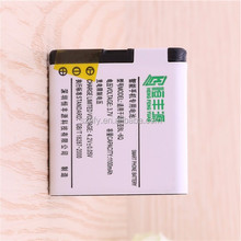 High Quality 3.7V Cell Phone Battery BL-6Q for Nokia 6700C 6700