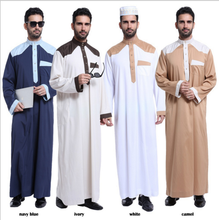 2017 white Arabian caftan muslim baju kebaya black hijib modern indian wholesale islamic men's new model clothing abaya in dubai