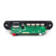 Car Audio Support MP3 WAV MP3 FM Player With Bluetooth MP3 Decoder Board