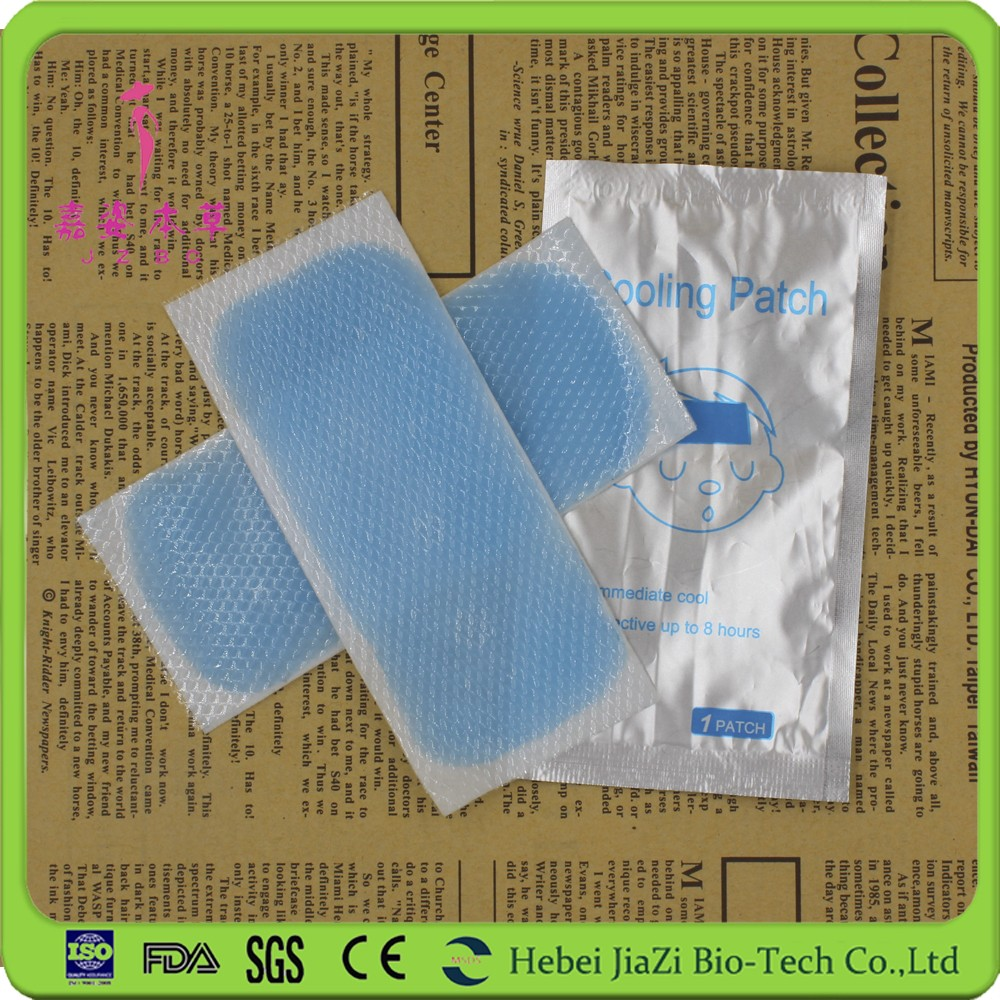 instant cooling time up to 8 hours baby cooling gel pads