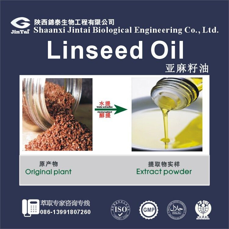 Natural cold pressed Flaxseed oil Linseed Oil
