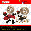 China best saling high performance full set of ceramics auto brake parts for vw Golf GTI