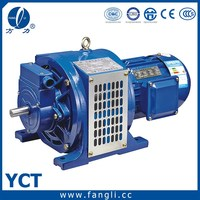 YCT series adjustable-speed induction motor by electromagnetic clutch
