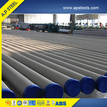 ASTM 317 seamless stainless steel boiler pipes