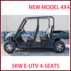 /product-detail/2017-new-eec-model-electrical-utv-4wd-4-seats-utility-vehicle-atv-60520857234.html